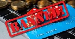 Utah illigal gambling